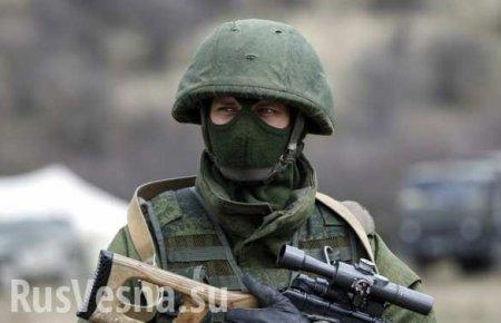 Французский депутат неожиданно ответил на вопрос об «оккупационных войсках» в Крыму