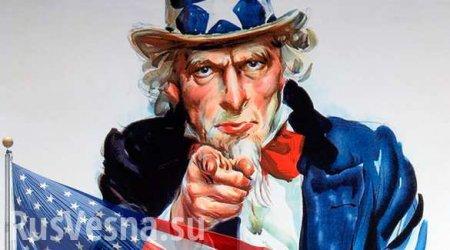 Америка сошла с ума: Последние перлы русофобских законов США