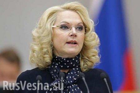 Затраты на науку в России вырастут на 54% к 2024 году