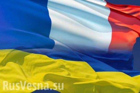 Лёд тронулся: Во Франции предложили ввести санкции против Украины
