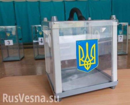 Вштабе лидера президентской гонки наУкраине рассказали, сколько денег потратят навыборы