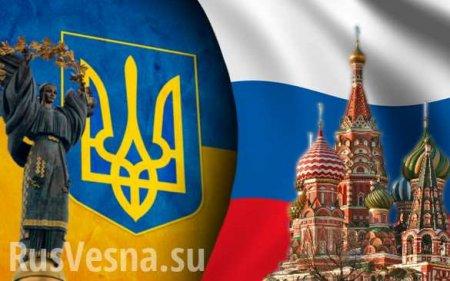 Новая порция «зрады». Почему украинцы не против автономии Донбасса и российских артистов (ВИДЕО)