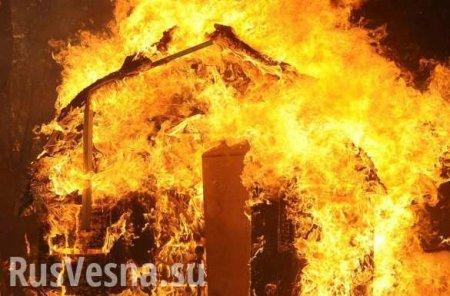 ВАЖНО: ВСУ нанесли удар на северном направлении, горит дом