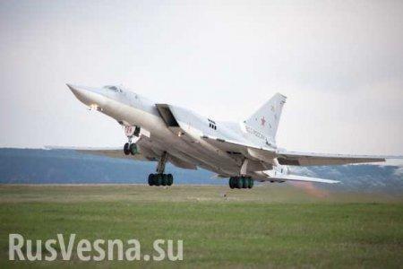 Зачем в Крым перебросили дальние бомбардировщики Ту-22М3