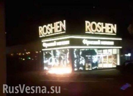 Поджоги Roshen: следствие заявило о причастности российских спецслужб (ФОТО)