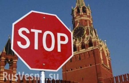 Названы потери Европы отсанкций ироссийских контрмер