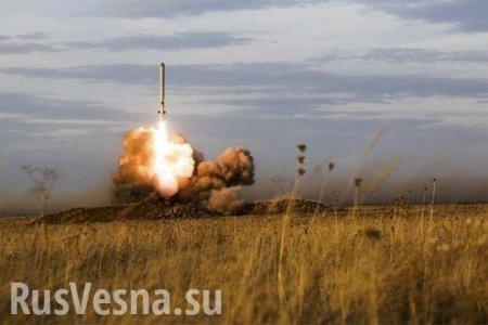Россия небудет уничтожать ракеты 9М729, — МИД