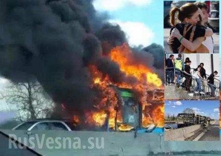 «Не выживет никто»: В Италии водитель угнал школьный автобус и поджёг его с детьми внутри (+ФОТО, ВИДЕО)