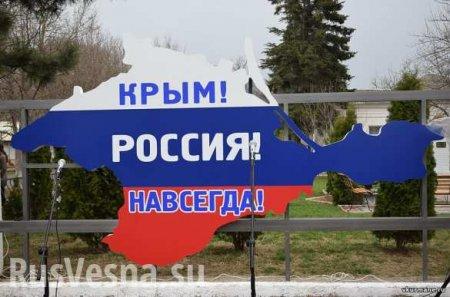 Украина начинает признавать Крым российским