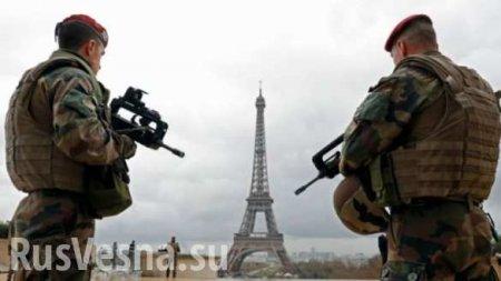 ВоФранции грядёт гражданская война? — Макрон выводит наулицы страны армию