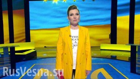 «Кто, если нея?»: телеведущая Ольга Скабеева готова баллотироваться в президенты Украины (ВИДЕО)