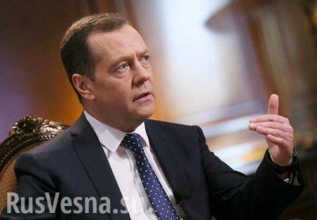 Кандидат впрезиденты Украины обсудил сМедведевым транзит газа (ВИДЕО)