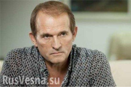 СБУ связала визит Бойко и Медведчука в Москву с терактом в Харькове