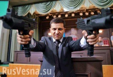 Лидер украинской президентской гонки похвалил «прекрасный план» Волкера помиротворцам наДонбассе