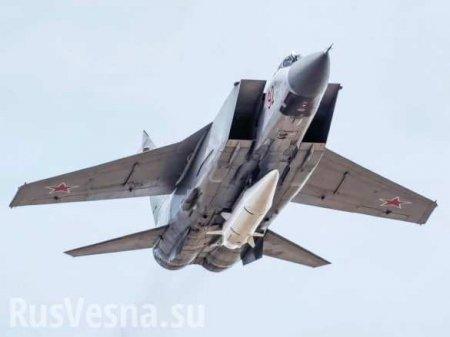 Россия засадила «Кинжал» под ребро США (ФОТО, ВИДЕО)