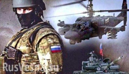 Ликвидировать очаг терроризма и эпидемий: Армия России выпустила экстренное заявление (ФОТО)