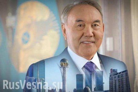 СРОЧНО: Столица Казахстана переименована в Нур-Султан