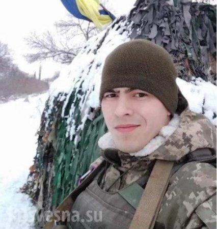 На Донбассе уничтожен украинский оккупант, ещё один каратель погиб при невыясненных обстоятельствах (ФОТО)