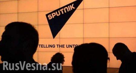«Пламенный привет»: Sputnik потроллил посла Украины вЭстонии
