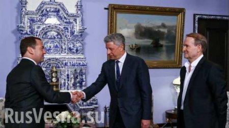 Что стоит за визитом лидеров украинской оппозиции в Москву