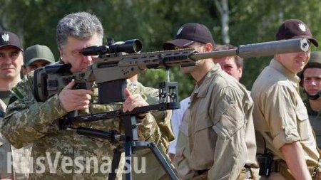 Петра Порошенко обвинили вубийстве родного брата (ФОТО, ВИДЕО)