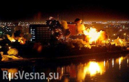 Растоптать ООН: как бомбардировка Югославии авиацией стран НАТО изменила мир (ФОТО, ВИДЕО)