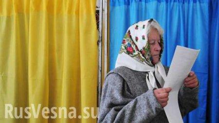 Бизнес илифальсификация выборов? Длячего вукраинских квартирах прописывают сотни людей (ФОТО)