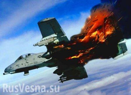 ВГосдуме требуют «молча сбивать» американские бомбардировщики
