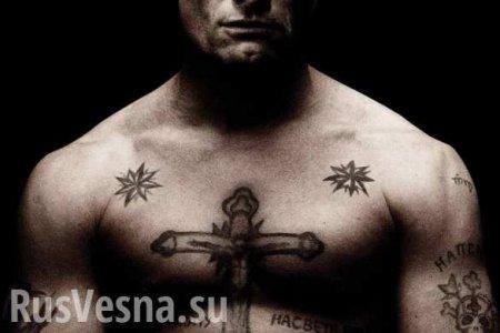 «Воры в законе» намерены помешать выборам на Украине, — Нацполиция