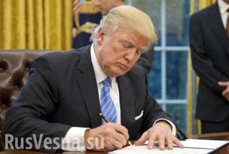 МОЛНИЯ: Трамп подписал документ о признании суверенитета Израиля над Голана ...