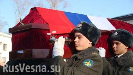 ВАЖНО: Российские военные погибли в Сирии (ВИДЕО 18+)