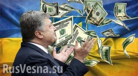Порошенко назвал «цену Крыма» дляРоссии