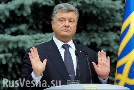 Расходы Порошенко наагитацию стали рекордными вистории выборов на Украине (ФОТО)