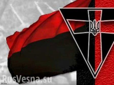Карателей ОУН-УПА признали «борцами за независимость украинского народа»