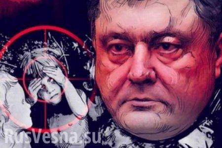 В Горловку привезли Орден Иуды для Порошенко (+ВИДЕО, ФОТО)