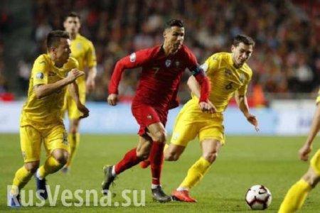 Украине могут засчитать техническое поражение вдвух матчах отбора к ЧЕ-2020