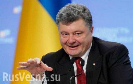 Порошенко допустил возможность политического диалога с Россией (ВИДЕО)