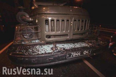 Вцентре Киева военный автомобиль ВСУ въехал в легковушку с ребёнком (ФОТО, ВИДЕО)