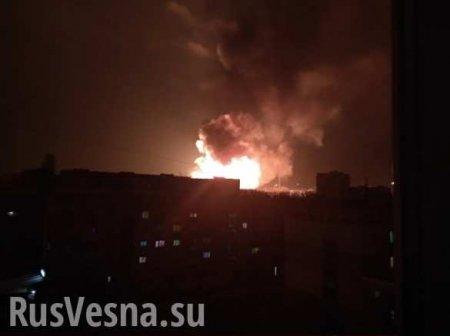 Взрывы исильнейший пожар вКировограде — подробности (ФОТО, ВИДЕО)