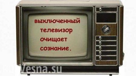 Жители Сумской области Украины могут остаться без телевещания