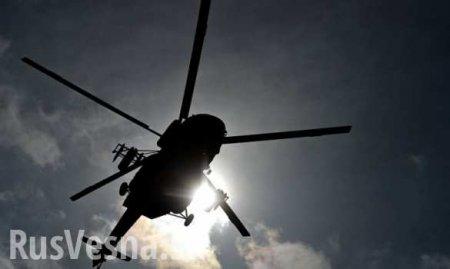 Под Харьковом упал военный вертолёт — подробности