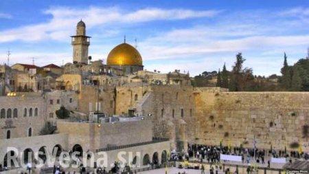 Короли Иордании и Марокко выступили с антиамериканским заявлением об Иеруса ...