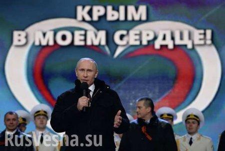 НаУкраине назвали единственный сценарий «возвращения» Крыма