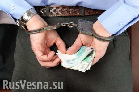 В ДНР депутат Народного совета арестован за взятки