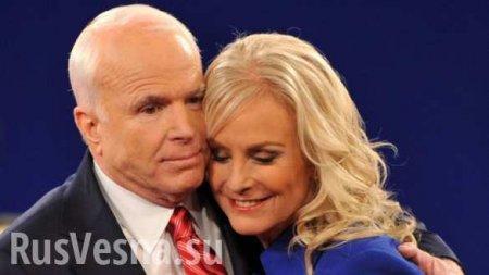 Вдова Маккейна прилетела на Украину наблюдать за выборами (ФОТО)