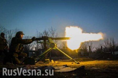 ВСУ усиливают разведку и приводят резервы в высшую степень боеготовности: сводка о военной ситуации на Донбассе