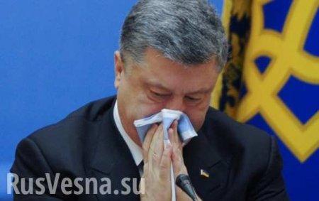 Внук Порошенко едва непорвал деду бюллетень (ФОТО, ВИДЕО)