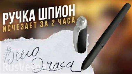 Скандал вКиеве: избирателям дали ручку с исчезающими чернилами (ВИДЕО)