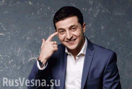 Зеленский назвал идиотами Пореченкова и Охлобыстина