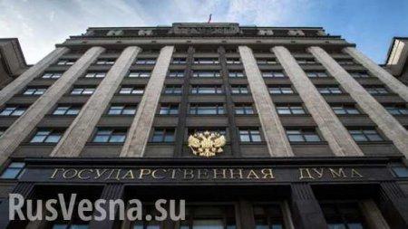 ВГосдуме призвали неторопиться спризнанием украинских выборов